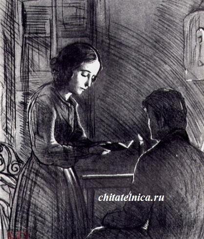 Соня читает Евангелие, эпизод