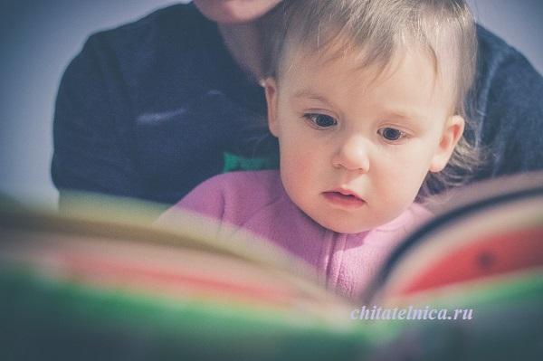 лучшие книги для родителей по воспитанию детей
