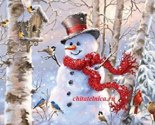снеговик с добрым лицом сказка