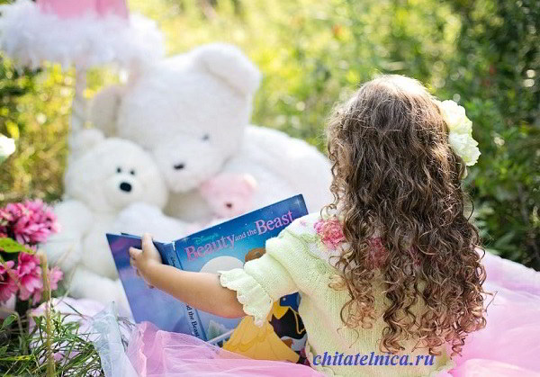 детские книги для ребенка от 3 до 4 лет