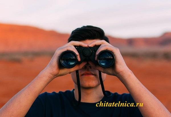 поиск заказчиков на статьи по психологии