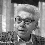 Сочинение по тексту Смольникова для подготовки к ЕГЭ по русскому языку