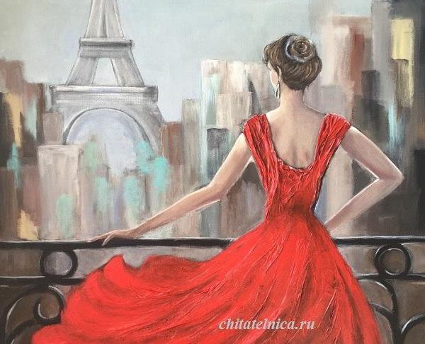 Париж Барбары Картленд