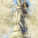 Литература Древней Греции — этапы становления