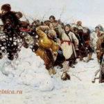 Сочинение по картине Сурикова «Взятие снежного городка»