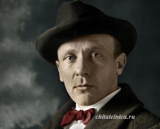 Булгаков писатель