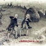 Как проявили себя Гринёв и Швабрин в главе «Поединок»?