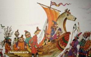 летучий корабль сказка