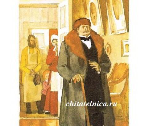 Чехов Ионыч