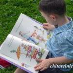 Почему полезно читать сказки детям?