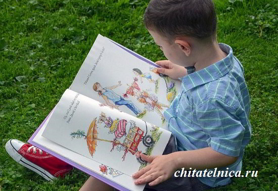 польза детской сказки