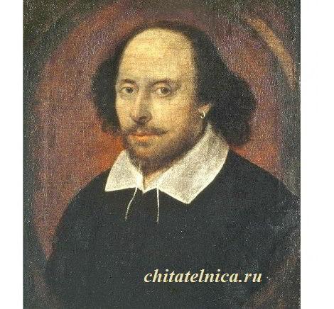 Вильям Шекспир поэт и писатель