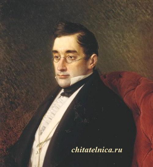 Грибоедов Александр Сергеевич писатель